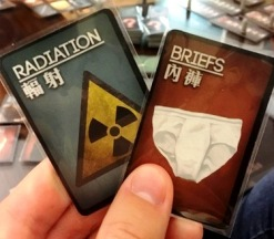mutande-radioattive